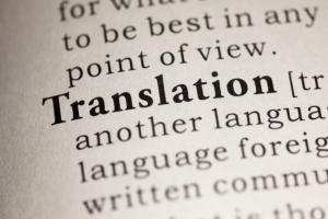 תרגום לתחום המשפטי לכל סוגי העסקים